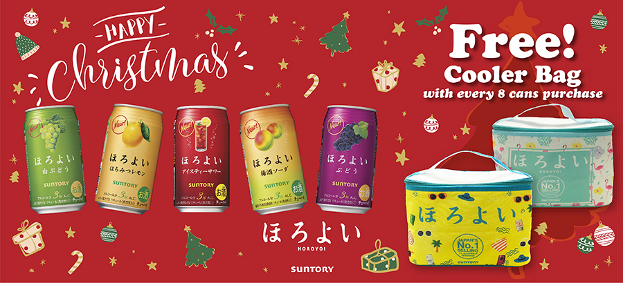 SUNTORY Horoyoi Promotion