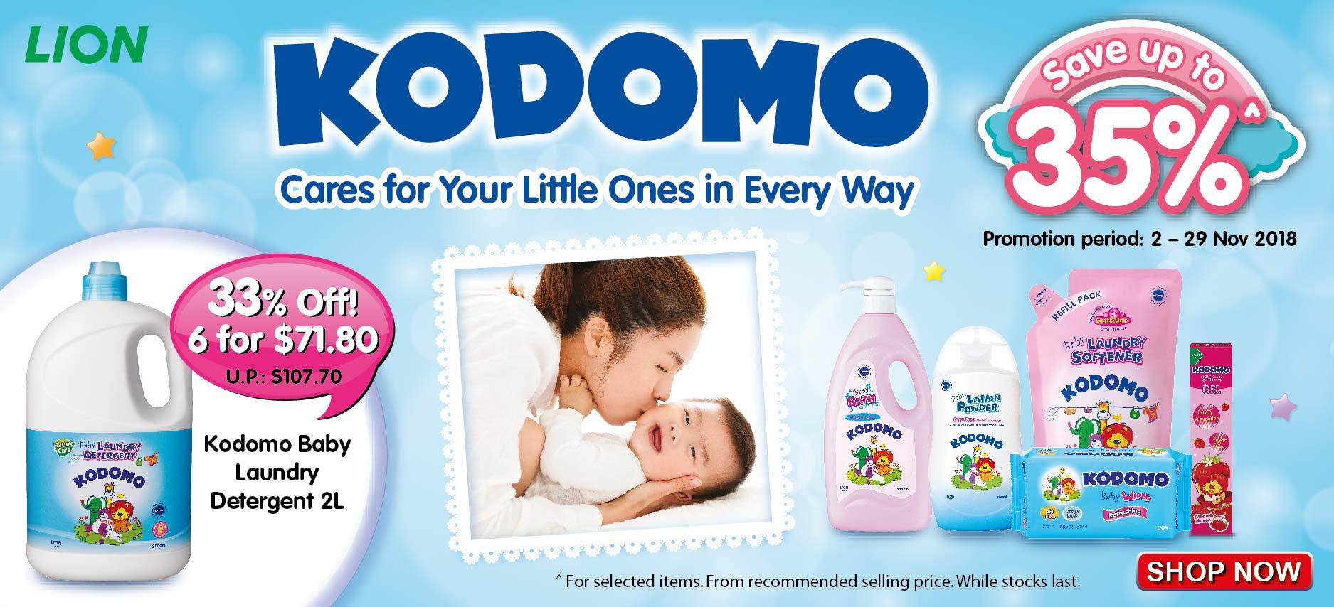 Kodomo Promotion