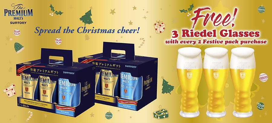 SUNTORY Premium Malt Promotion