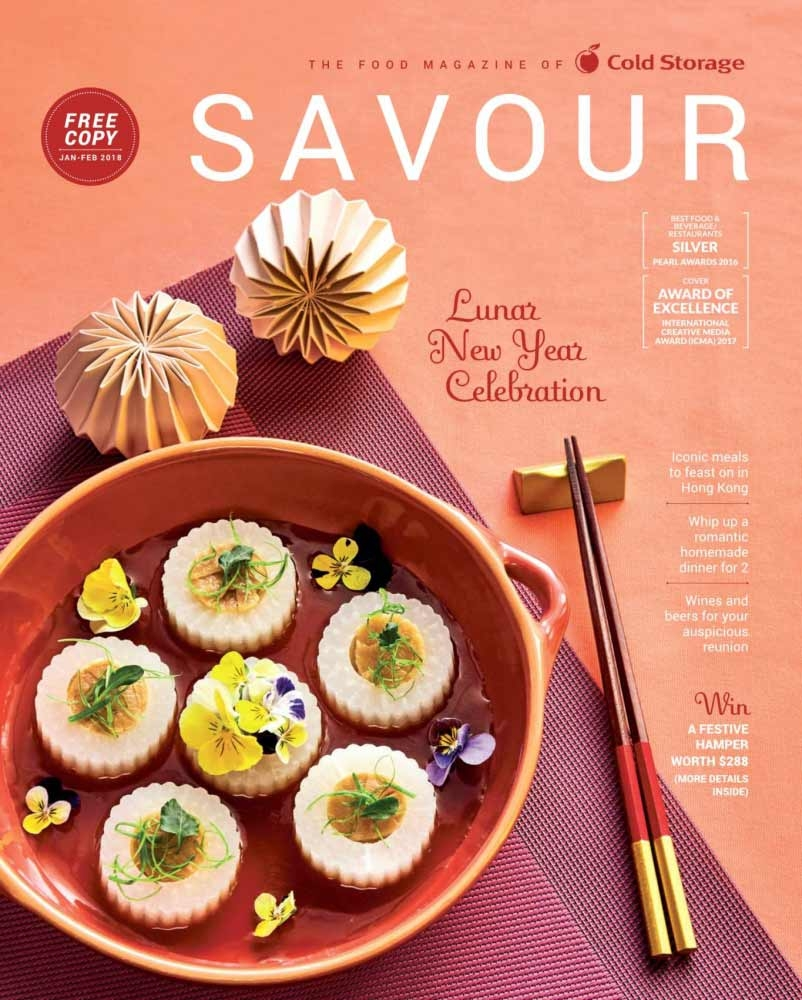 Savour Magazine January/February 2018 Issue